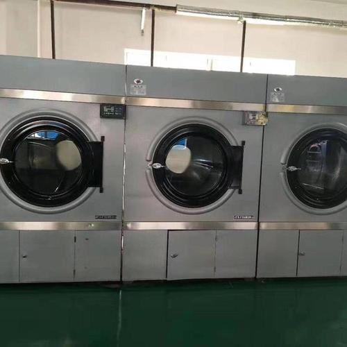 Washing Equipment in Hotel Hospital Dry Cleaning Shop (XGQ-20F)