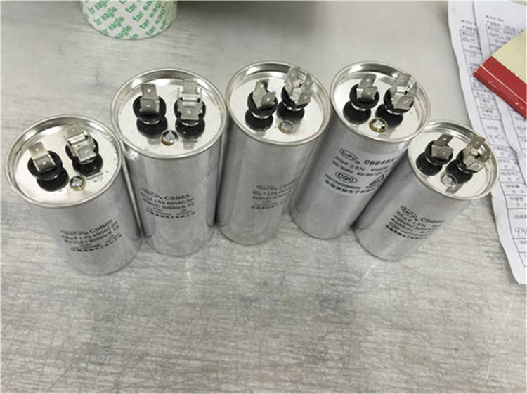 High performance Air conditioning motor run motor AC motor running capacitor