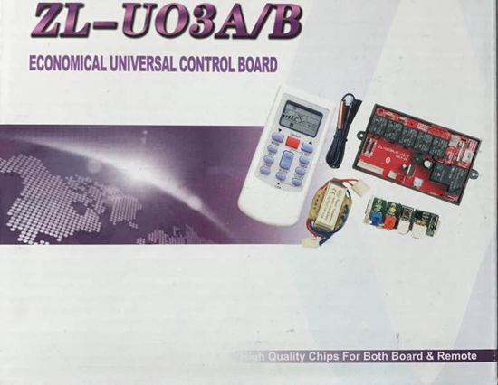 25.ECONOMICAL UNIVERSAL CONTROL BOARD,ZL-UO3A-B.jpg